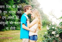 True Love Sms For Her