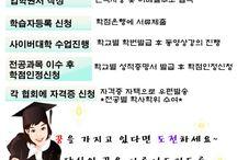 자격증 / 정보처리기사 자격증따기
