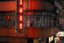 aes. | neon lights