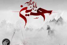 تاسوعای حسینی، نهمین روز از ماه غم و اندوه محرّم،  پیشاپیش بر شما رهرو راه حسینی تسلیت باد.  موسسه حقوقی عدالت گستران