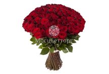 Цветы / Интернет-магазин цветов «Мосцветторг» - это возможность выбрать цветы на любой праздник, а также оформить букет цветов на заказ. Высокое качество сервиса, приемлемые цены, поддержка разнообразного ассортимента, удобные формы оплаты, круглосуточный режим работы – это то, за что нас выбирают.