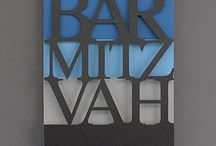 Bar and Bat Mitzvah Invitations / Make your Mitzvah one to be remembered! It won't be hard with these spectacular designs available at Persnickety Invitation Studio.
