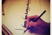 UC kaff Calligraphy