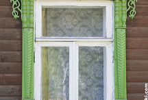 окна,наличники