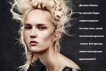 HAIR & MAKEUP / Inspiration for ANISKINA shoot