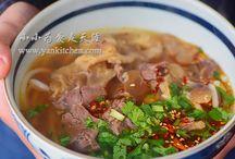 食谱 / 中文食谱