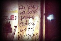 Graffiti & Slogans