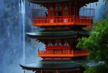 bâtiment japonner