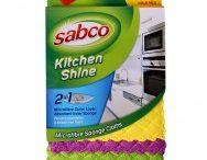 My Sabco Product