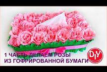 ruže z papíru