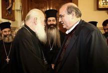 ΒΟΜΒΑ από το ΣτΕ! Αντισυνταγματικές οι αλλαγές Φίλη για τα Θρησκευτικά...