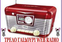 Trelo gaidouri web radio / web radio