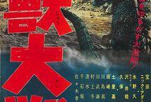 Godzilla / by Jeffrey Zeldman