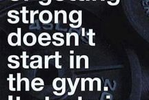 Мотивации