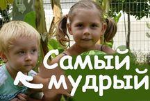 Маленькие дети говорят смешное, приколы с детьми
