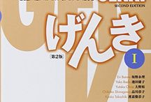 Books and Magazines / That you can buy direct from Japan