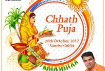 Chhat Pooja