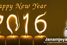 Wishes / Collection of wishes offered by Janamjeya