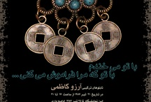 Exhibition / In 2008, It was my exhibition, referred to painting on fabric with some accessories, belong to the Persian tradition.