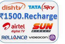 Online Recharge / Online recharge coupons available at discounted price