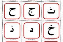 Arabic langguage