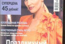 Burda XXI. század / Válogatás Burda magazinokból 2000-től