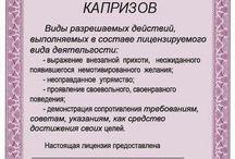 понадобится)))