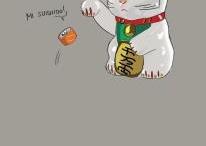 Mi Sushido! ☺