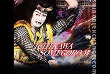 Ator Kabuki Ichikawa Somegoro