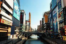 A dream called Japan ⛩️