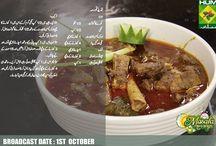 urdu recipe