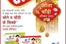 Ananda Sona Chandi Offer 2015