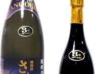 山川酒造(沖縄-泡盛) / 古酒の山川として名高い沖縄本島の蔵元「山川酒造」の泡盛コレクション