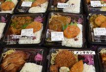 Cuisine du monde / Découverte de la cuisine du monde. Education des papilles. Cuisine d'ici et d'ailleurs