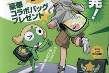 Manga and Anime / Gotta luv dat aminay