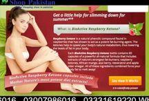 Raspberry Ketones Price in Pakistan,Lahore,Karachi,Islamabad,Peshawar - shoppakistan.pk