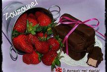 Σοκολατακια καριδας