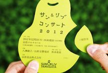 ticket'