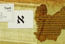 Hebrew Flashcards / This board contains flashcards related to hebrew language.