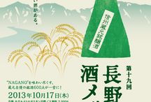 Ads(Festival_Festa_Fair )