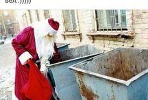 Дед мороз и другие ⛄