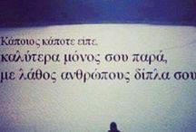 Quotes ‼️