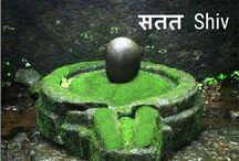 सतत- Satat Shiv