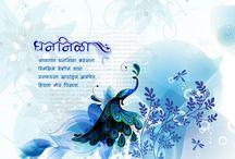 Marathi Rain Wallpaper / Marathi Rain Wallpaper, Monsoon, Paus, Varsha, Paoos, Shravan, पाउस , श्रावण,  Marathi Facebook Covers,  Facebook Cover Photos,  FB covers,  Facebook Cover Pictures