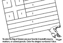 GreekColoringBook