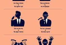 Men's Life :)