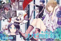 Shinobi Quartett