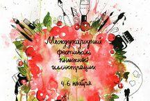 artprokofeva.ru