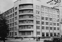 Свердловский архитектурный институт
