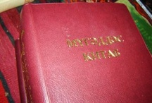 Azeri (Azerbaijani) Bibles